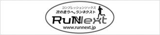RunNext